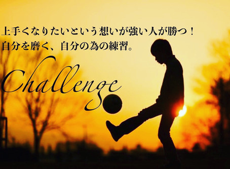 【シェア】友好クラブ『LIGER.JPC』オンラインスクール開始!