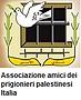 logo ass.amici dei prigionieri.png