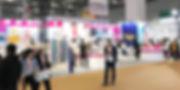 CIBE展示会.jpg