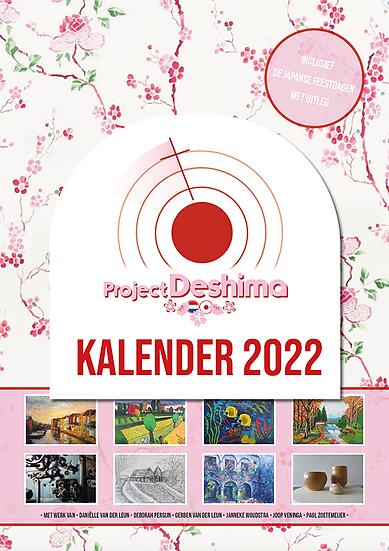 Project Deshima kalender 2022