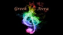 Greek Avra 2020