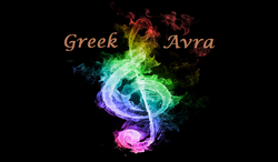 Greek Avra
