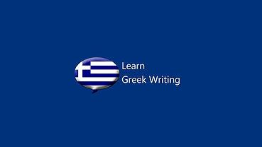 learn greek writing.jpg