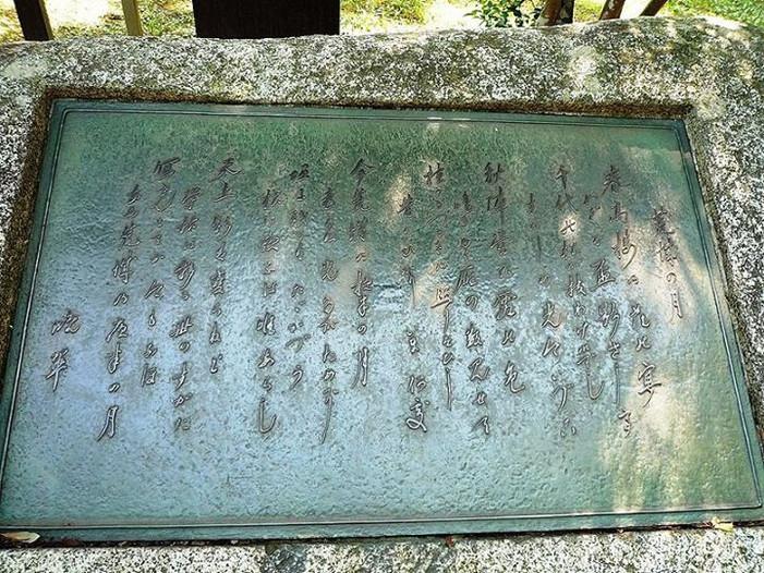 Kojo no Tsuki - Μια μουσική ιστορία