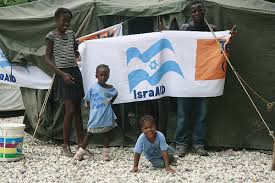 A LIGHT IN THE DARKEST HOUR: ISRAELI DISASTER RELIEF