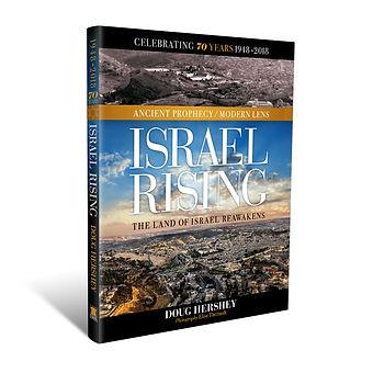 CP_IsraelRising_3D_Cover_MU.jpg