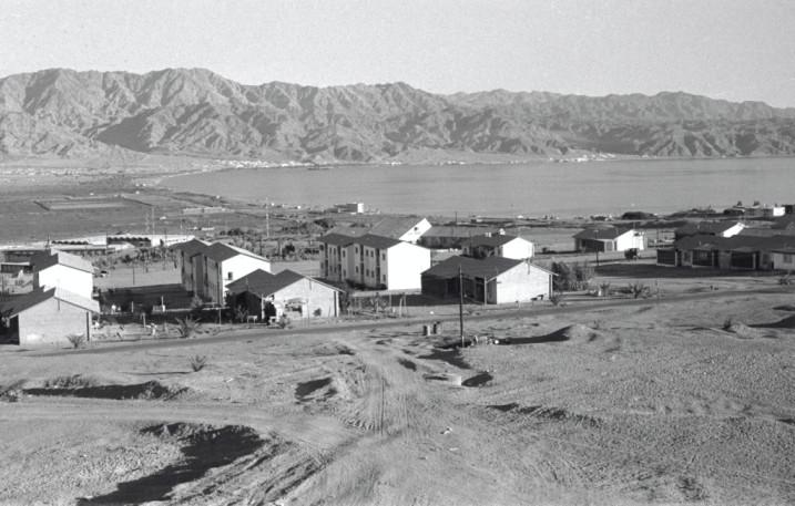 Eilat 1963