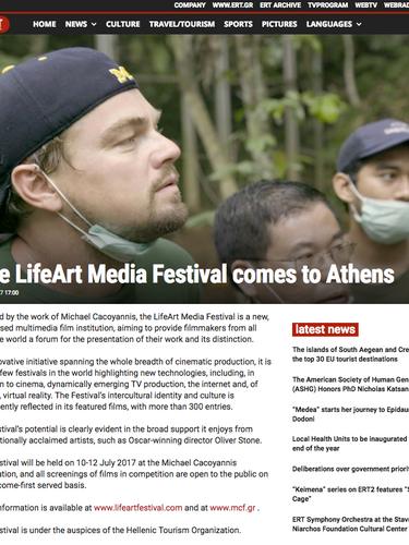 LifeArt Festival ERT.png