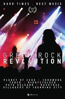 Greek Rock Revolution, LifeArt Festival.