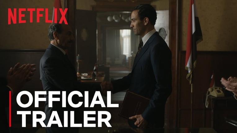 The Angel   Netflix
