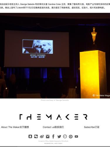 Lifeart Festival - the Maker magazine ch