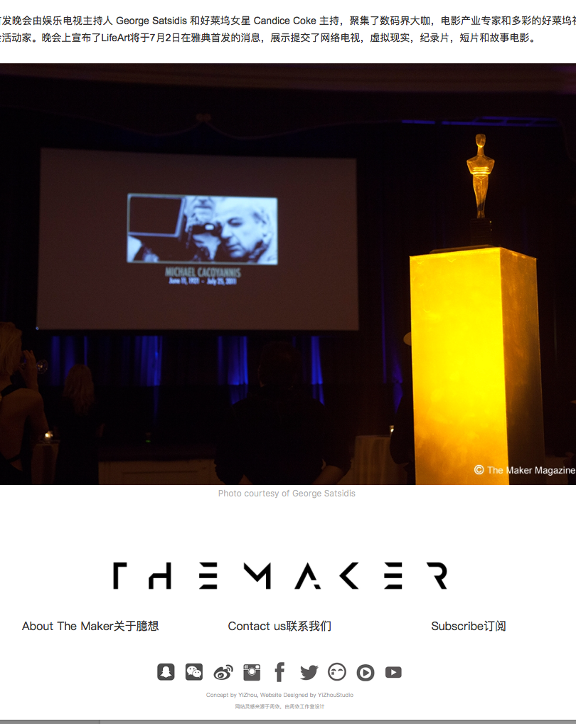 Lifeart Festival - the Maker magazine ch