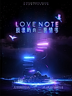 Love Note, , LifeArt Festival.png
