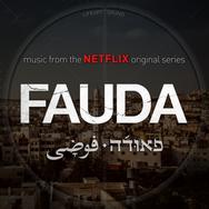 LifeArt FAUDA