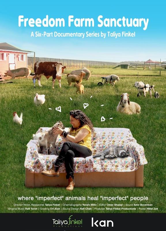 LART4293 LifeArt, Freedom Farm Sanctuary