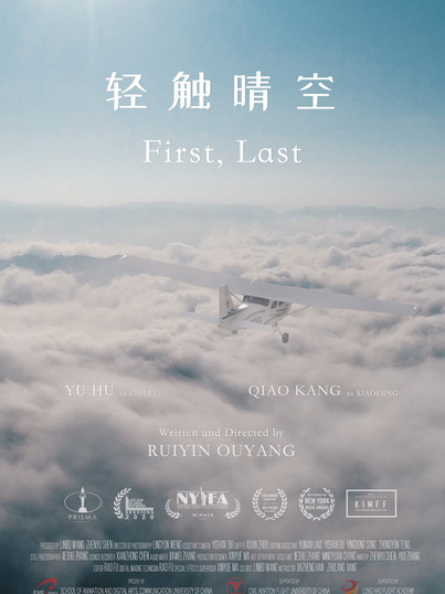 LART4183 LifeArt, First, Last.jpg