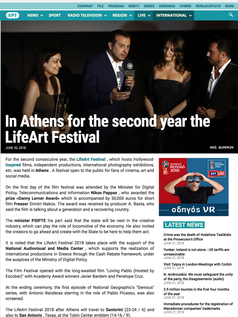 LifeArt Athens 2018
