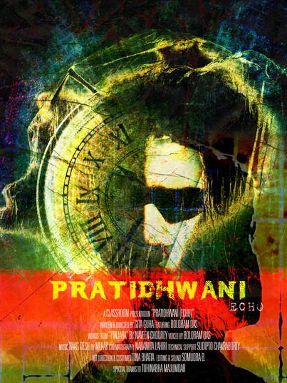 LART4233 LifeArt, Pratidhwani .jpg