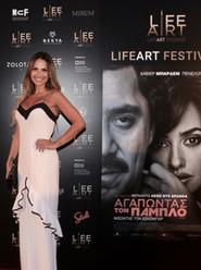 LifeArt Festival Athens 2018 -02.jpg