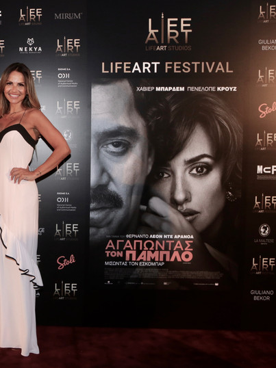 LifeArt Festival Athens 2018 -02.jpg
