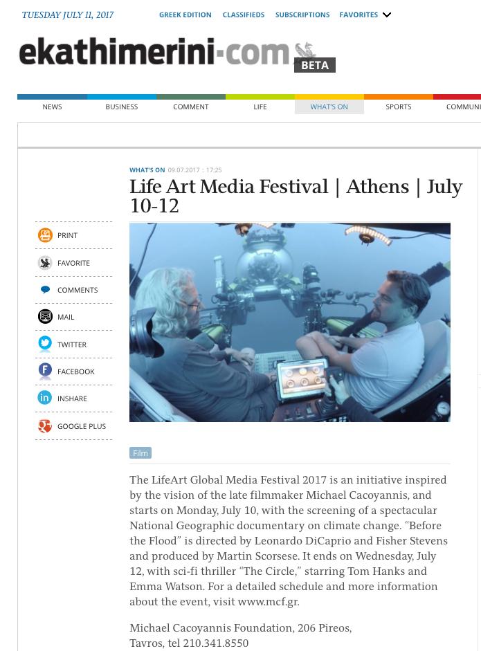 LifeArt Festival EKATHIMERINI_edited.png