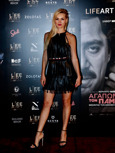 LifeArt Festival Athens 2018 -03.jpg