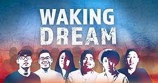 Waking Dream, LifeArt Festival.jpg