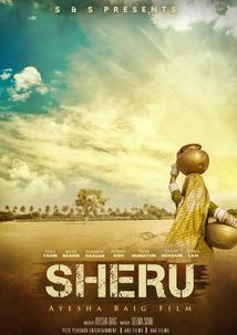 Sheru