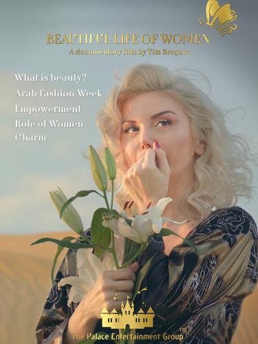 LART4134 LifeArt, BEAUTIFUL LIFE OF WOME
