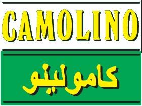 Camolino Logo