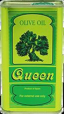 QUEEN OLIVES OIL JAR 175 ML.png