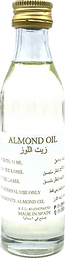 ALMOND OIL SMALL 71ML.png
