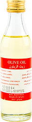 OIL OIL SMALL 71ML.png