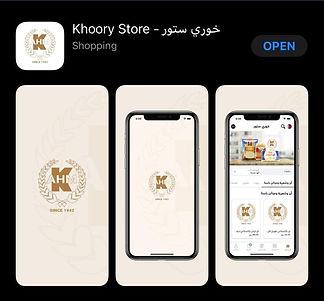 Khoory Store APP.jpg