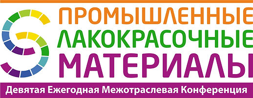 Девятая Межотраслевая конференция «ПРОМЫШЛЕННЫЕ ЛАКОКРАСОЧНЫЕ МАТЕРИАЛЫ 2016»