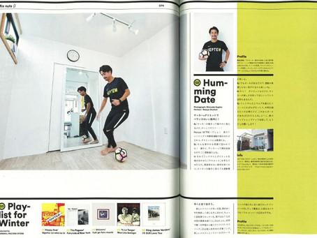 雑誌掲載|SBL東村山店