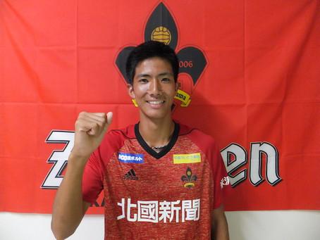 稲葉楽:U-18日本代表候補トレーニングキャンプメンバーに選出されました。