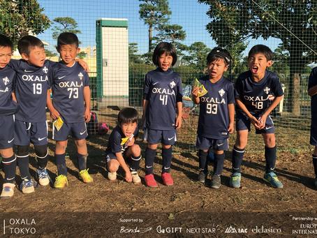 U8 大会|OXALA TOKYO クラブチーム
