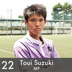 22_鈴木.jpg