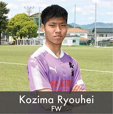 藤枝東_Player-09.jpg
