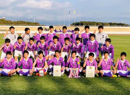 平成30年度 静岡県高等学校新人大会サッカー競技 優勝