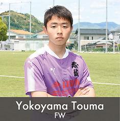 藤枝東_Player-13.jpg
