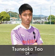 藤枝東_Player-08.jpg