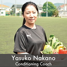 ナカノ ヤスコ_coach.png