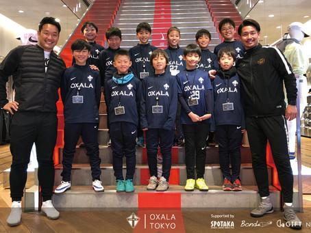 職場体験|OXALA TOKYO サッカークラブ東村山・小平
