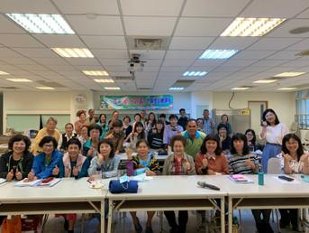老人機構「獨立倡導關懷人」訓練課程 DAY 1