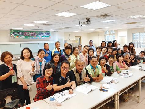 老人機構「獨立倡導關懷人」訓練課程DAY3
