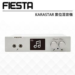 KARASTAR 數位混音機.jpg
