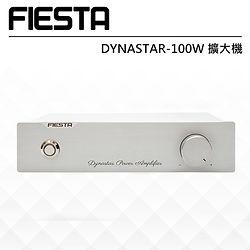 DYNASTAR-100W 擴大機.jpg