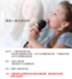 FIESTA音訊處理器文案05.jpg